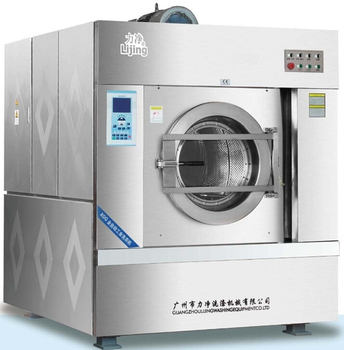 Laundry Equipment Commercial Washing Machine Price For Hotel And Guest  Clothes - Buy Laundry Equipment,Commercial Washing Machine,Commercial  Washing