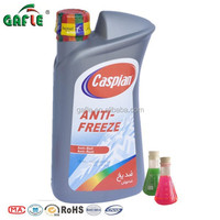 coolant plant,car care product