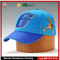 Baseball Cap with Embroidery and PVC Embossed