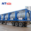 10' ISO full frame collar transport iso tank containers for shipping