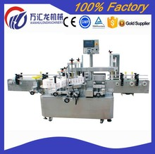 Performance is remarkable and Strong power Automatic labeling machine with best price