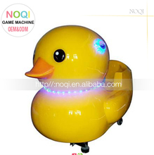Duck animal electric car for kids ride on fiberglass ride for kids,kids game on ride
