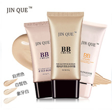 private label bb cream