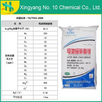 Ceramic Glass Grade Lithium Carbonate 99% Price - Buy Lithium  Carbonate,Lithium Carbonate 99%,Lithium Carbonate 99% Price Product on  Alibaba com