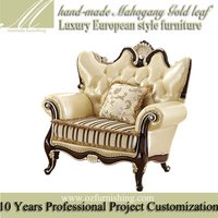 HG109 living room furniture,antique french style reproduction leather sofa