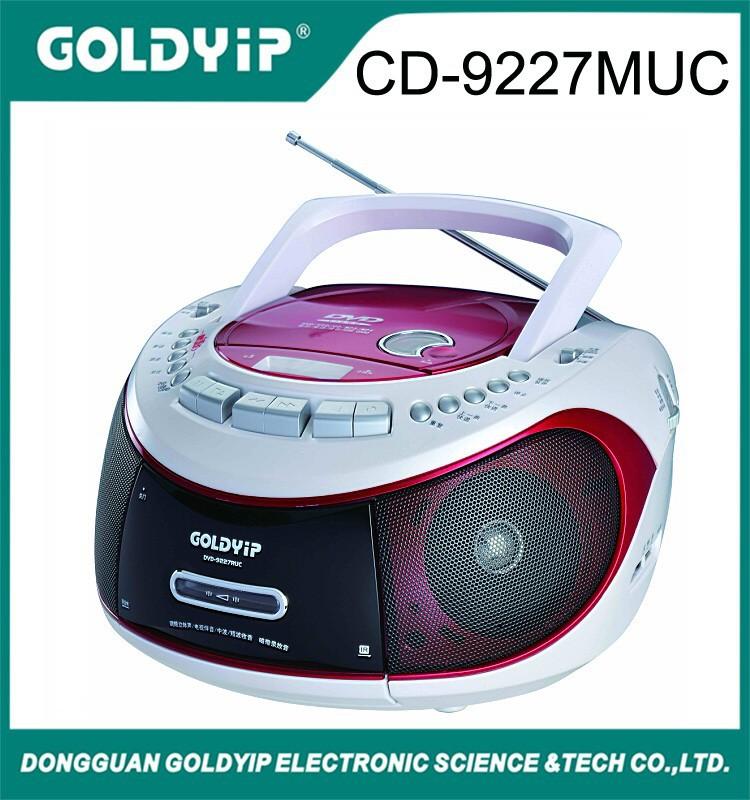 mp3 cd mit usb radiorecorder tragbare cd player produkt id. Black Bedroom Furniture Sets. Home Design Ideas