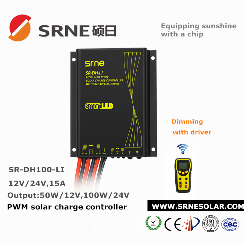 internal LED driver solar controller 50W/100W/15A