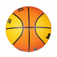 China supplier pvc free beach basketball laminated best price