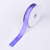/product-detail/professional-design-100-polyester-purple-letter-double-face-printing-gift-ribbon-60796913745.html