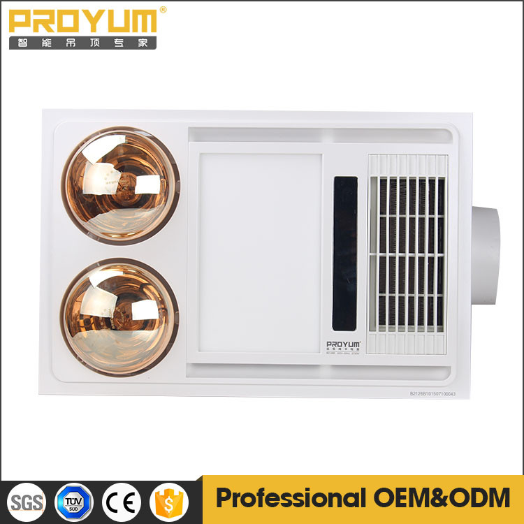 Ceiling Electric Mounted Ptc Fan Heater With Infrared Lamp And Led Panel Bathroom Heater 4 In 1