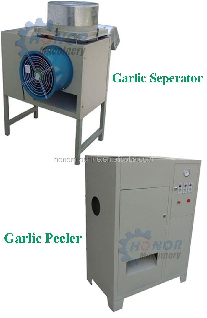 skin peeler machine