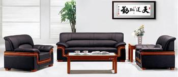 Executive Office Sofa Furniture Fabric Leather