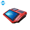Cheap Mobile 7 inch Touch Screen MSR RFID IC Chip Card EMV Bank Android Desktop Point of Sale System EP M680