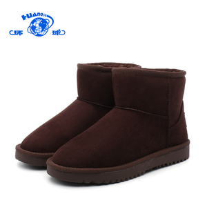 HUANQIU fashion suede women thermal snow boots shoes