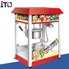 /product-detail/asq-p6b-high-quality-popcorn-maker-commercial-popcorn-machines-for-sale-60860582431.html