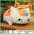 New 1pcs 35cm Natsume Yuujinchou Nyanko Sensei Plush Cat Anime Doll Toy Xmas Christmas Gift Animal