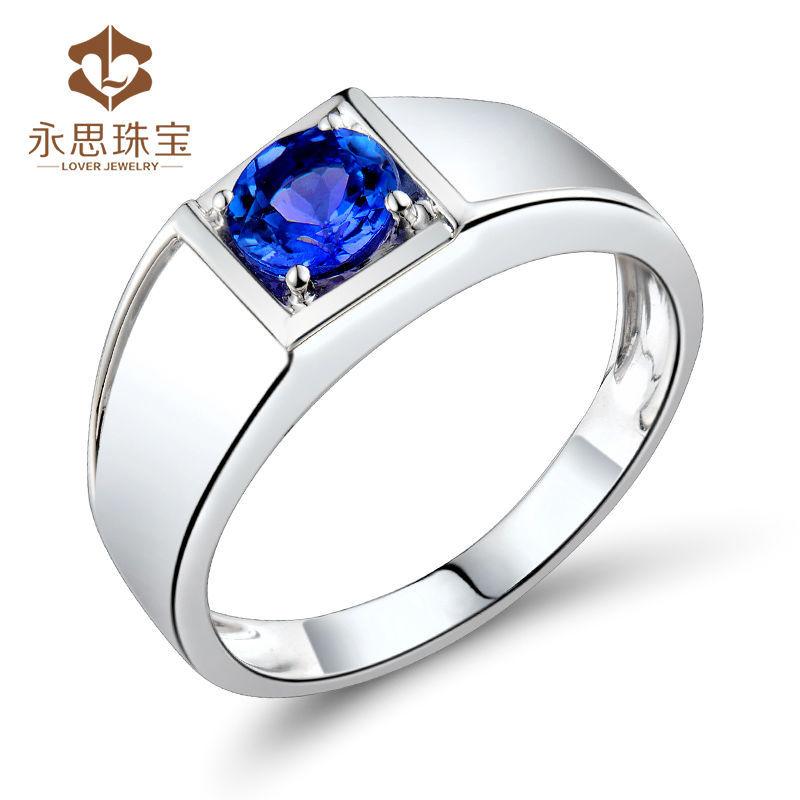 100 Natural Tanzanite Wedding Rings For Men In 18kt White Gold