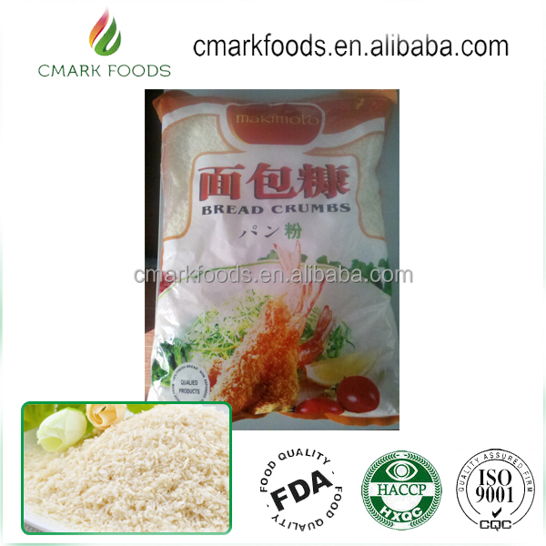 High quality japanese pure Halal PANKO BREADCRUMBS wholesales