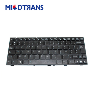 Mildtrans Wholesale keyboard in stock For ASUS EEE PC EPC 1005PE 1001P 1001PQD 1001PXD 1001HAG T101MT FR French Keyboard