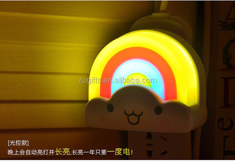 Wholesale ZOGIFT rainbow cloud led small night light light and ...