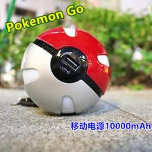 10000mAh Pokemon Bounce Ball Shape Power bank, 10000mAh Pokeball Power Bank for Pokemon Go Player supplier