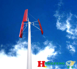 China Advanced 5kw vertical windmill