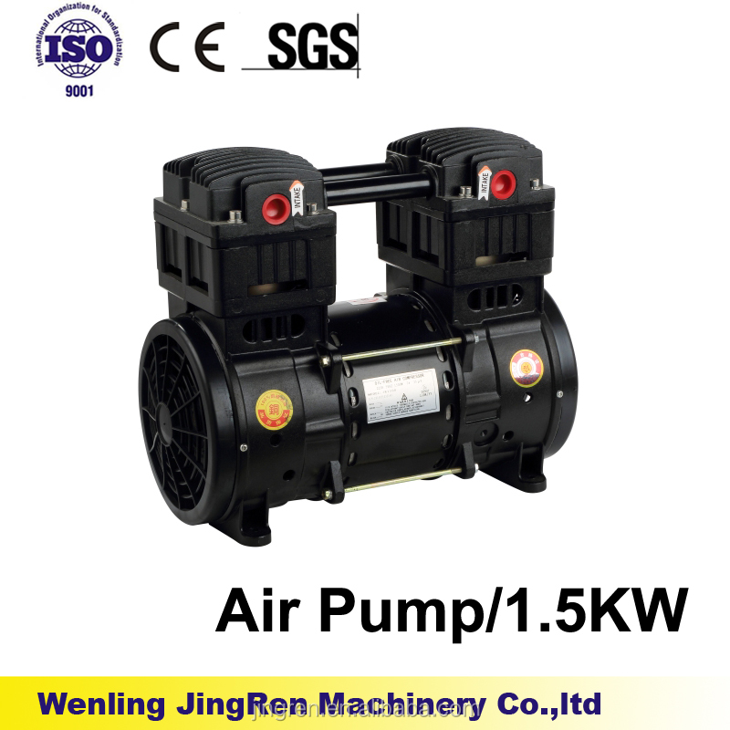 air compressor pump silent oil free compressor head air pump