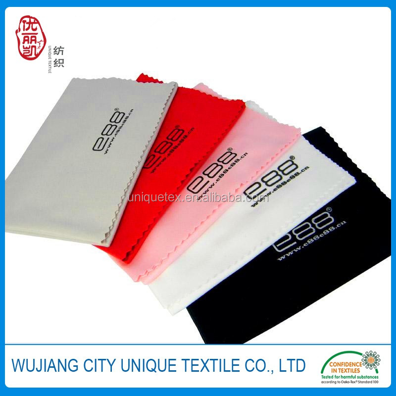 2017 Quick Dry Logo printed microfiber cleaning cloth in Roll