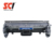 Supricolor Compatible CF234a Laserjet Imaging Drum For HP Ultra M106w/ M134/ M134fn