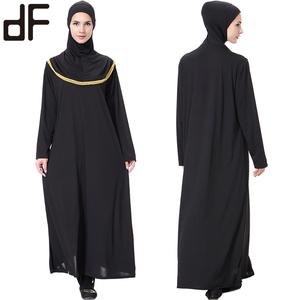 2f5a48f640 hot sales high quality women clothes arabic drop ship abaya muslim  indonesia islamic long kaftan dress