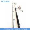 7' Ugly Stick Spinning Fishing Kit