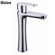 Classical Industrial Brass Chrome Hot Cold Water Dishwasher Kitchen Faucet
