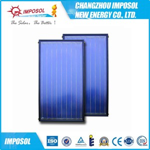High Efficiency Flat Plate Solar Thermal Panel Collector