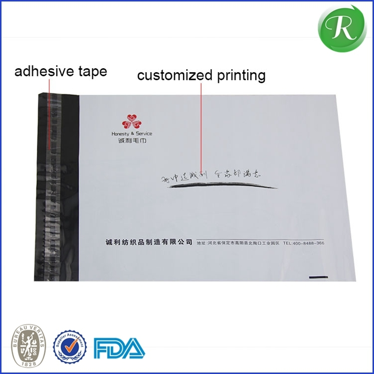 Private label printed mailing bag/Plastic mailing bag/poly bubble mailing bag