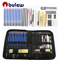 Artist quality 40pieces canvas bag sketch drawing pencil sets
