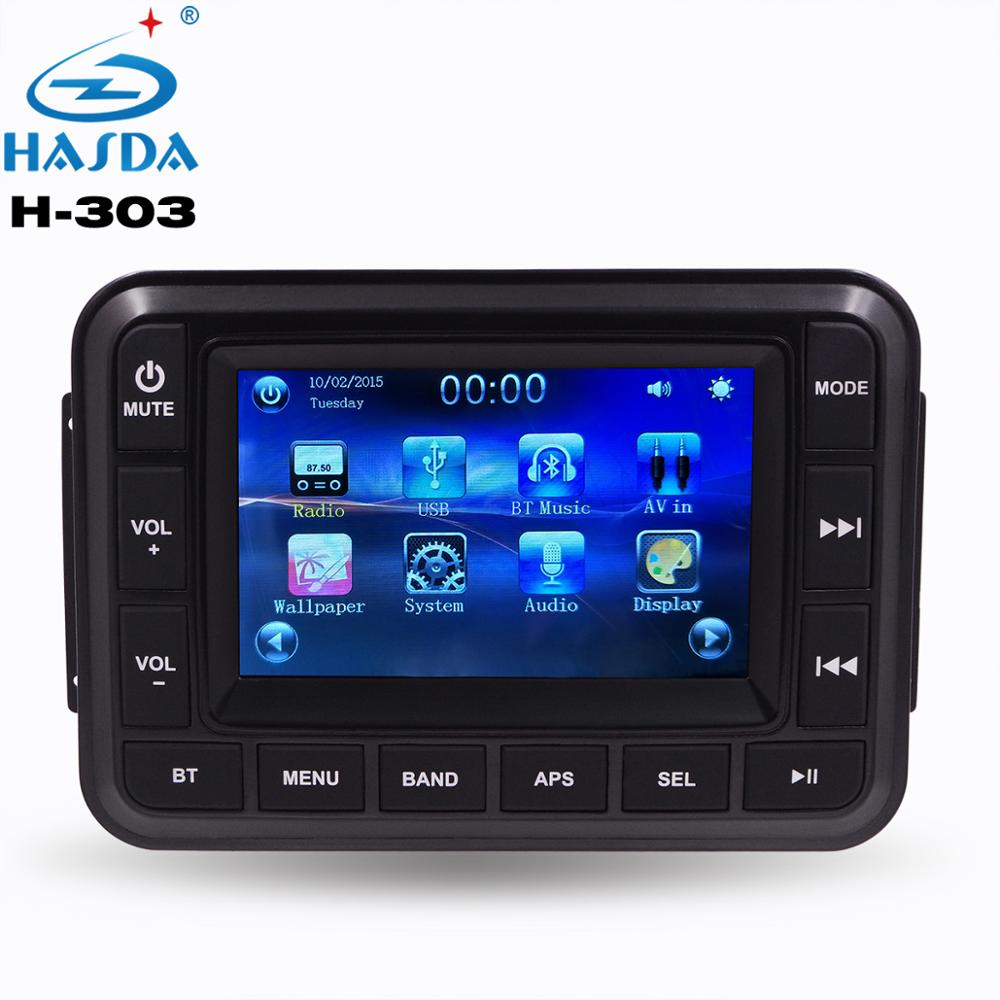 Shenzhen manufacturer waterproof marine mp5 radio player H-303 with touch TFT screen