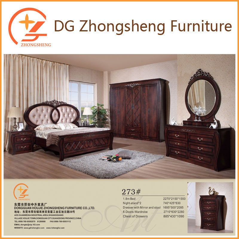 273 cheap classic bedroom set furniture for india buy
