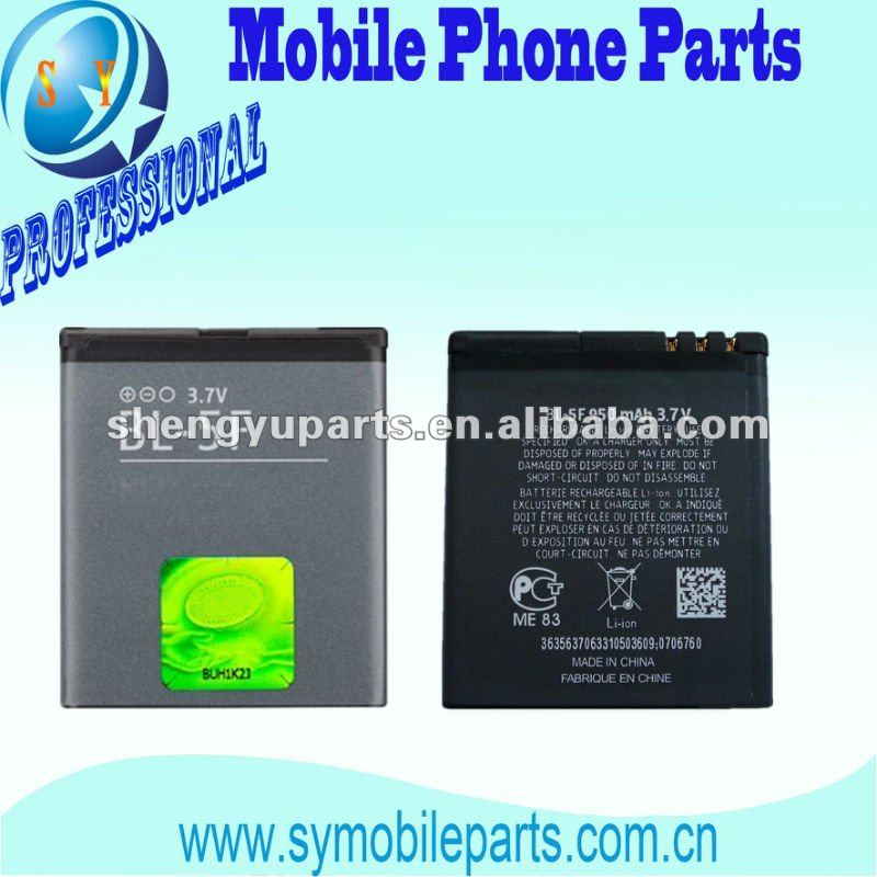Best quality and High capacity OEM battery work for nokia N95 BL 5F