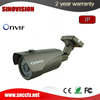 2.0megapixel ip cctv camera made in korea