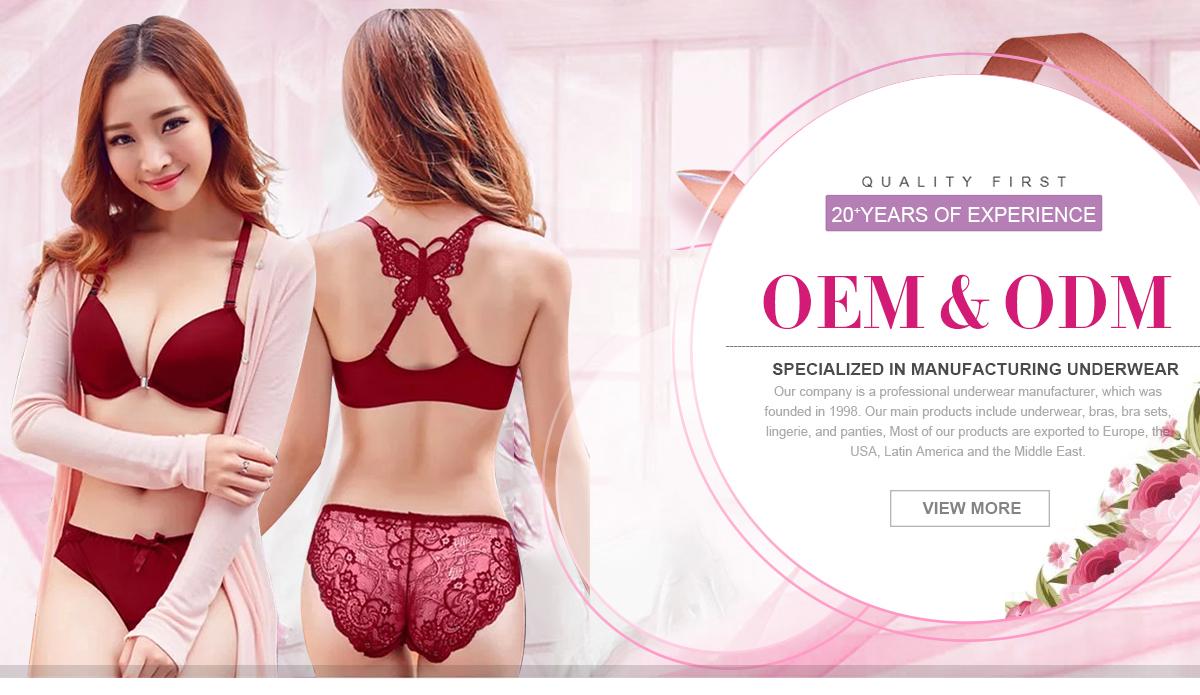 1cc9633208b5 Shantou Xirong Underwear Industry Co., Ltd. - bra, Panties