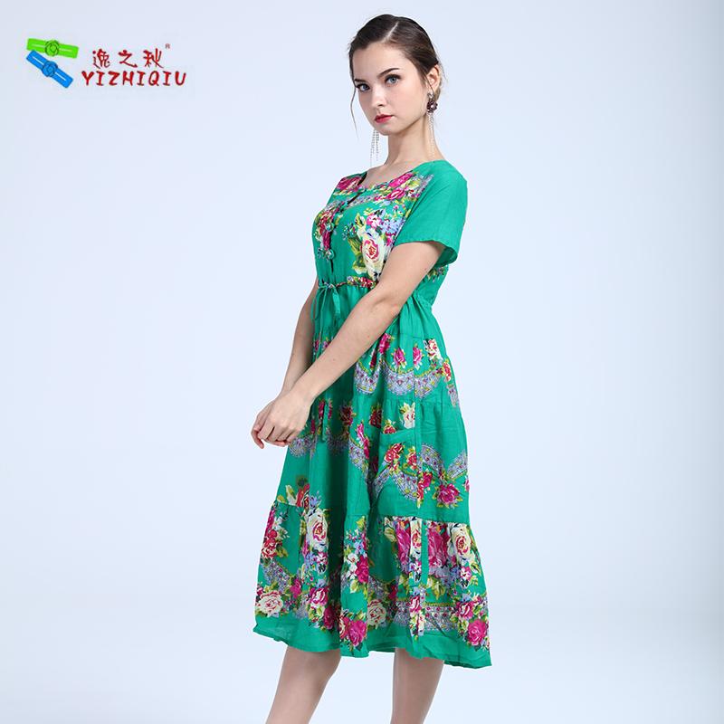 YIZHIQIU High Waist Pattern Printing Long Dress