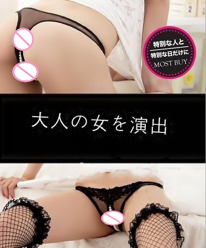 <strong>Sexy</strong> Women's Underwear Lace Pearl Thongs V-string Panties Knickers Black