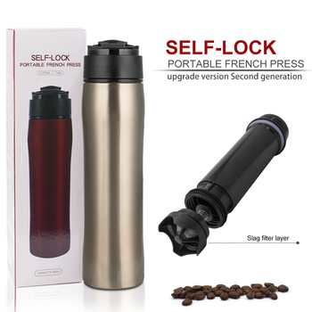 76f40b01d94 Outdoor takeway double wall insulated stainless steel coffee travel french  press