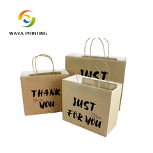 low cost custom kraft paper storage packing carrier brown paper bag