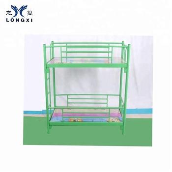 Best Quality Comfortable Kids Bunk Bed Kids Children Metal Steel