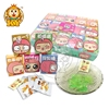 Fruity Jelly Cube With Sticker