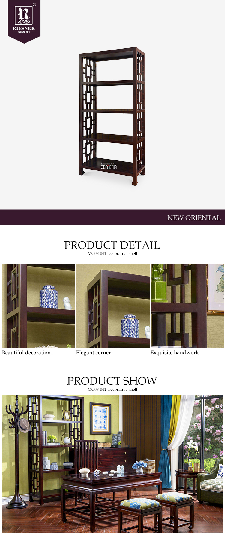 MC08-041 Decorative shelf tea Room Series set Leisure Area furniture New Oriental furniture