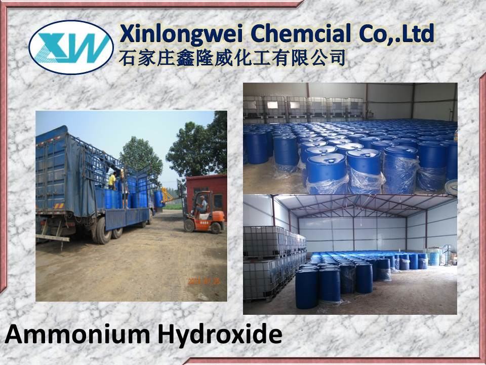 XLW supply ammonia water/ammonia solution 25%