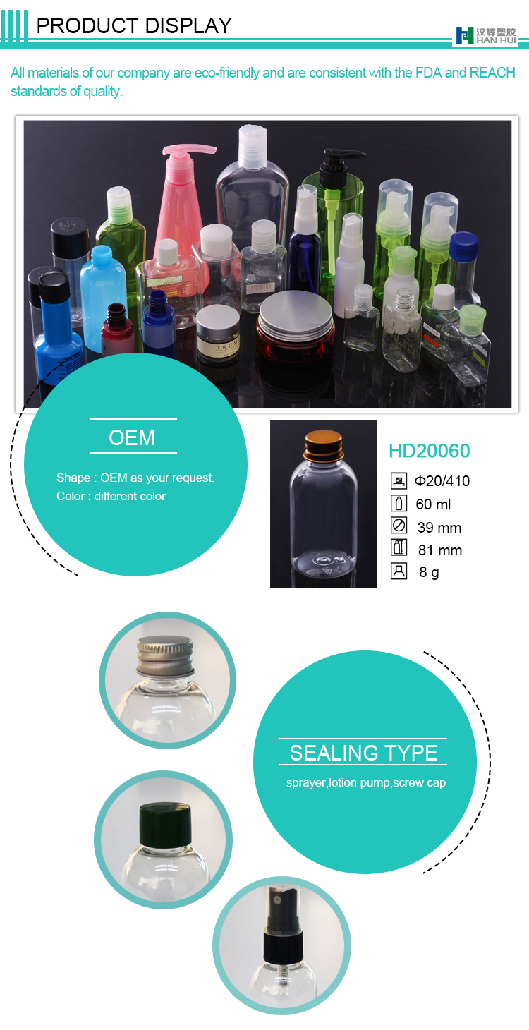 ASSURANCE TRADE FOOD GRADE BOTTLES FOR COSMETICS PACKAGING SHENZHEN