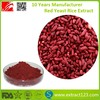 Red Yeast Rice 3% Monacolin K ,Lovastatin Extract Powder